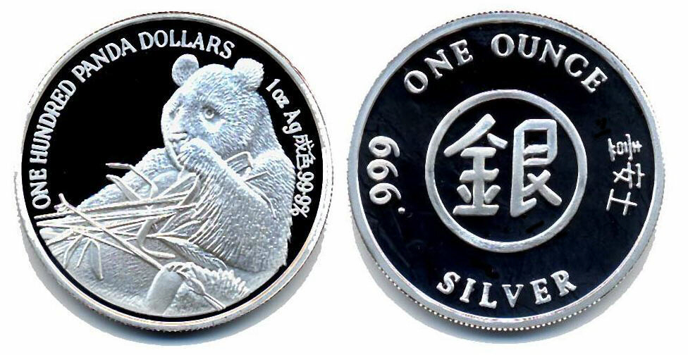 HM Bull And The Bear 1 oz .999 Silver BU Round USA Made American Bullion Coin